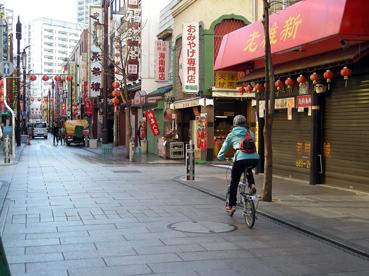 chinatown1.jpg